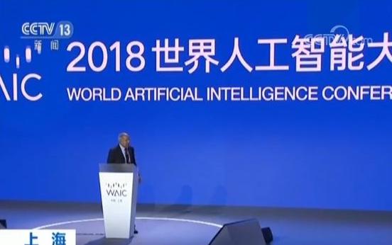 全国首个人工智能创业投资服务联盟在沪成立