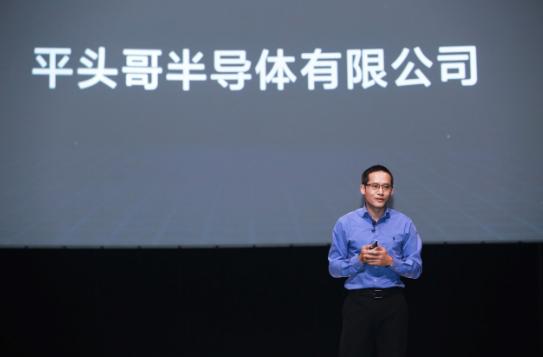 阿里成立独立芯片公司 首款自研AI芯片明年面世