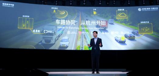 """阿里巴巴升级汽车战略 打造""""智能高速公路"""""""