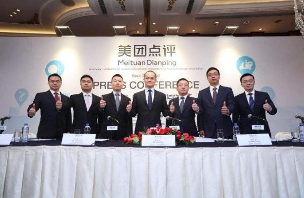 美团上市修成正果将成中国第四大互联网企业