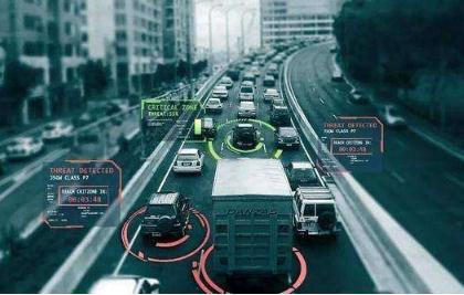 """杭州""""城市大脑""""2.0正式发布"""