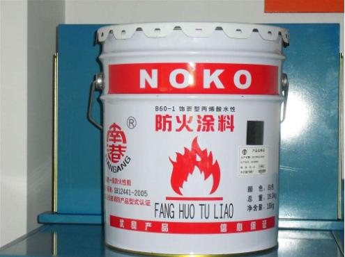 防火涂料施工方法及施工注意事项