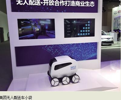 未来出行方式有哪些?共享出行、智慧交通带来何种改变?