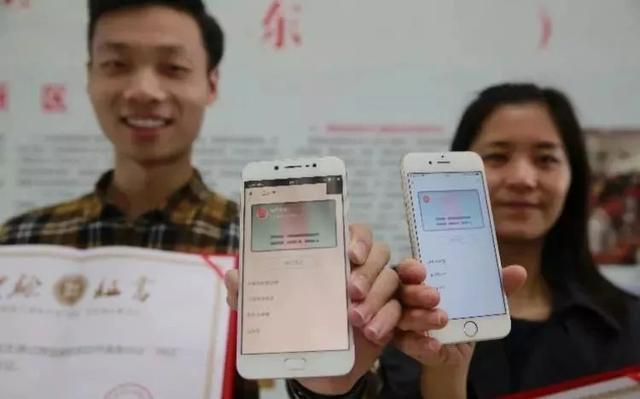 """广州已签发全国第一张微信身份证""""网证"""""""