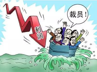华映科技被爆出裁员 科技厂掀起裁员潮