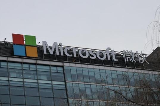 微软推物联网新平台:端到端自动搭建