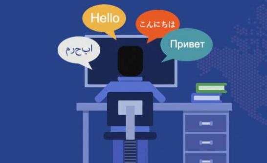 中小翻译公司将借助智能翻译服务平台进入发展快速道