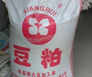 中国豆粕原料市场供需现状分析