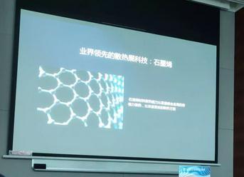 华为Mate20系列或采用石墨烯散热技术