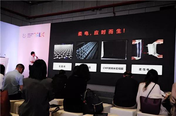 东旭光电发布石墨烯柔性电池,推动智能服装变革!