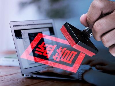 福田分局通报小零钱、钱爸爸、钱贷网、悠哉猫、合时代、无忧微贷案件情况