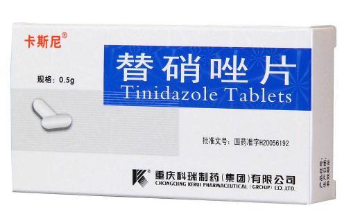 替硝唑原料药遭垄断式经销,相关制剂不是断货就是涨价