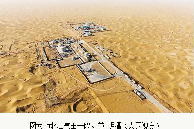超深井钻井技术:西北油田第三次成功钻出亚洲第一深井