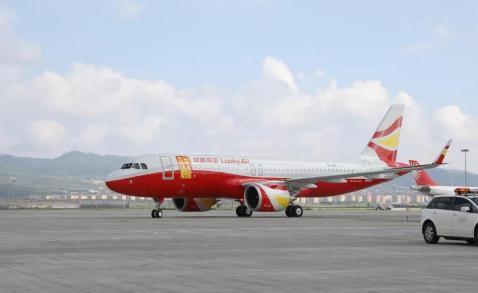 祥鹏航空、奥凯航空公司燃油附加费再次上涨