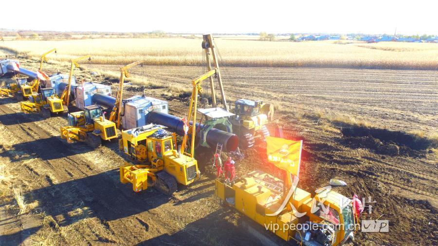 中俄东线天然气管道工程进入关键提速期
