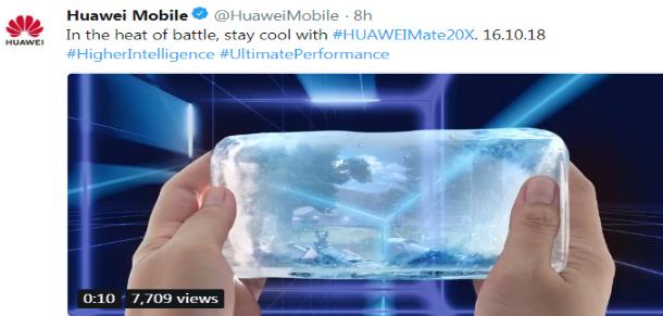华为官方曝光华为Mate20X是一款超强散热的游戏手机