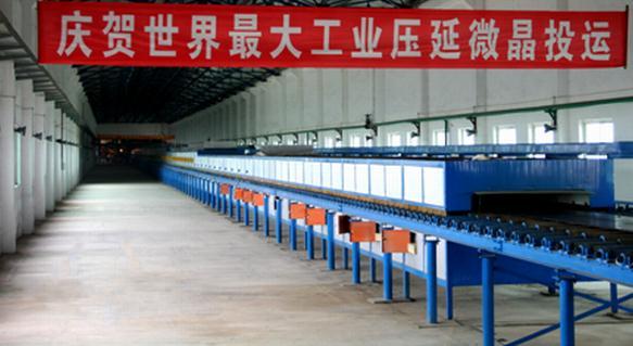 晶牛集团:自创晶法生产微晶的方法