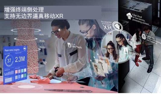 高通马副总裁德嘉博客发文无线边缘变革将实现5G全部潜能