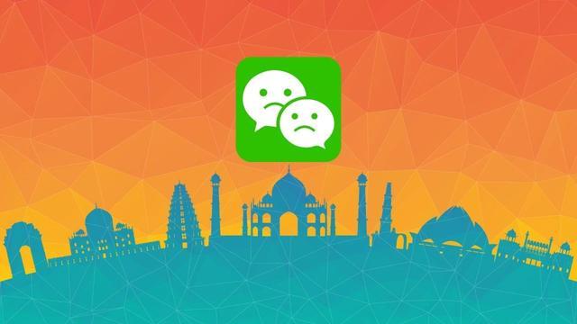 微信为何在印度存活不了?