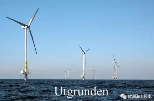 海上风场拆除应提早计划以避免成本过高