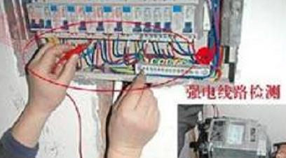 电路验收测试及注意事项