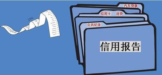 北京违法吸烟信用档案有什么用?