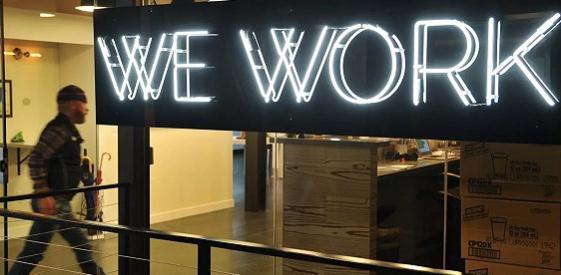 软银收购wework会成功吗?软银为何要收购wework?