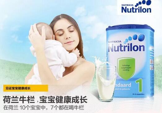 排名前十的婴儿奶粉「真实权威」
