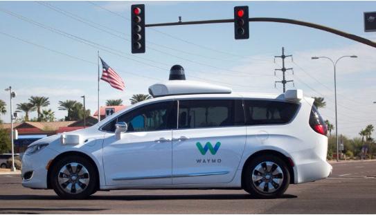 美国亚利桑那州创建自动驾驶移动出行研究所