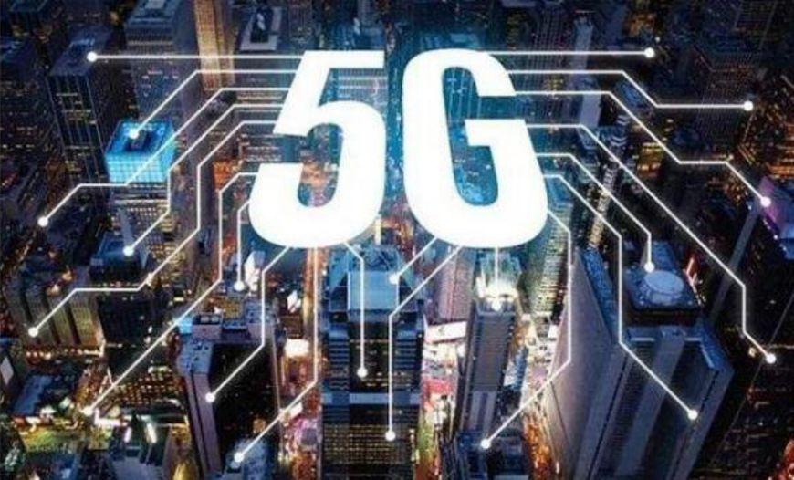 5G宽带首次上线,每月四百块费用,要用么?