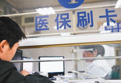 浙江省《关于全省统筹儿童医保的建议》解读