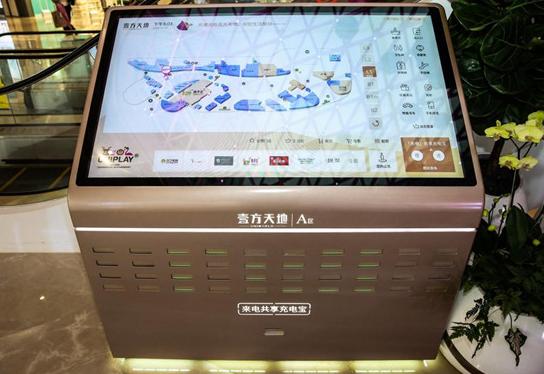 来电科技发布智能导航机 充电导航一站式服务
