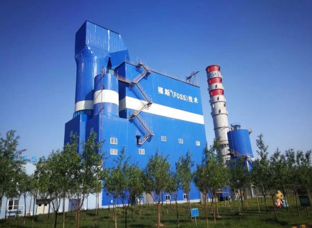 FOSS-D脱硫脱硝除尘一体化技术在钢铁领域的应用及展望