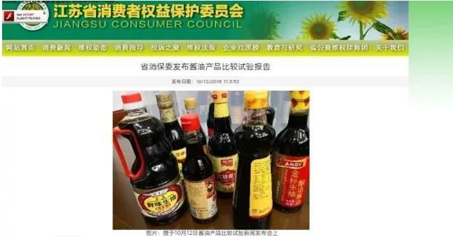 李锦记、巧媳妇、海天、味美思等29个知名品牌酱油不符合国标
