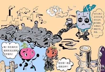 濮阳市《环境保护禁止令实施办法》解读