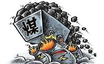 煤价上涨使多家电力公司业绩受压,华电能源前三季度预亏达5亿