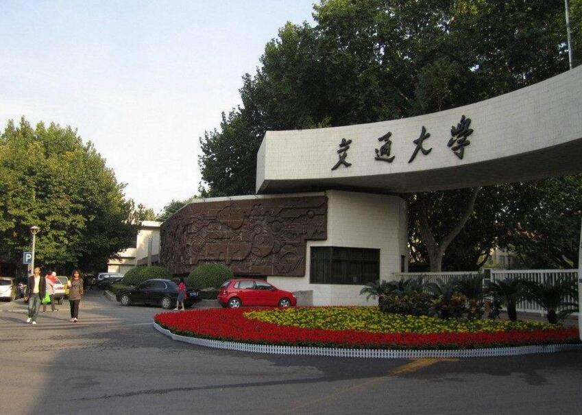 陕西最好的大学有哪些?陕西省大学排名「2018」