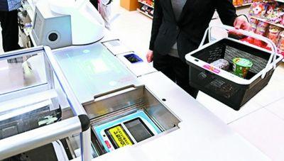 零售商采用物联网技术时应考虑哪几点?