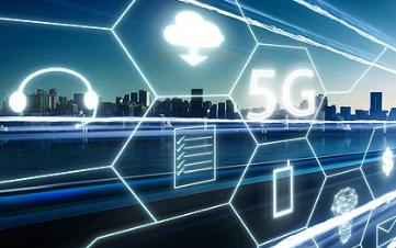 专家称:5G网络将面临更大的安全风险