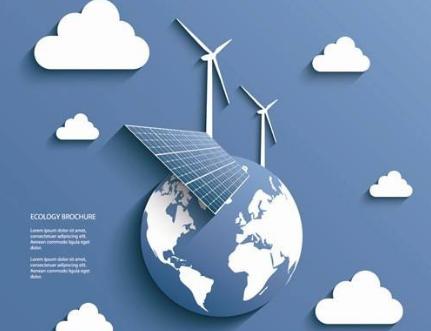 能源领域该怎么变革以应对气候变化