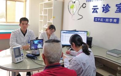 """全国""""互联网+医疗健康""""最新进展及浙江经验分享"""
