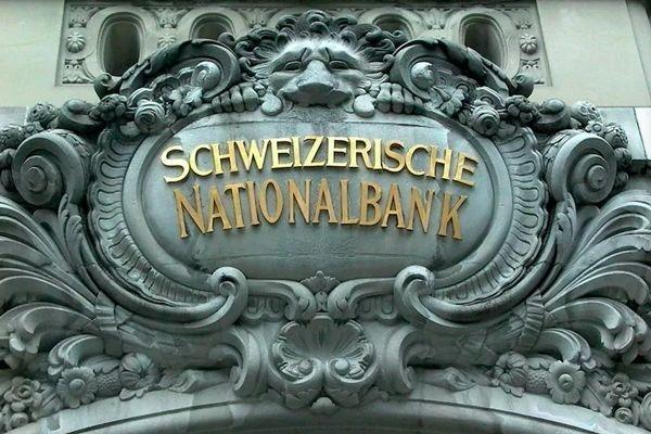 瑞士银行决定不再无条件保护客户隐私?