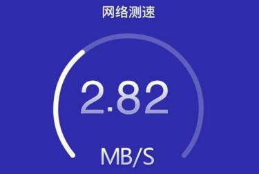 如何提高网速?手机如何提高wifi网速?