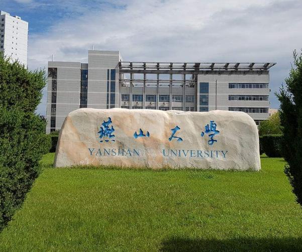 河北最好的大学有哪些?河北省大学排名「2018年」