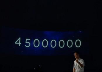 华为宣布:畅想系列智能手机三年内售出4500万部