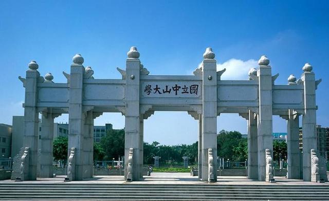 广东省最好的大学有哪些?广东省大学排名「2018」