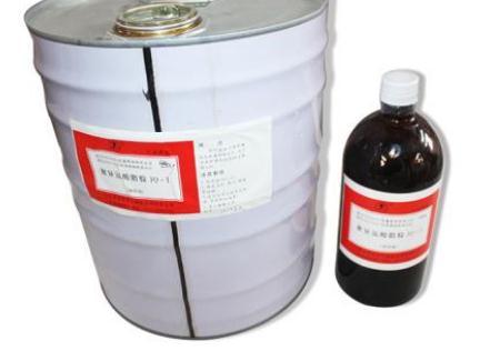 导流管型射流反应器及利用该反应器制备异氰酸酯的方法打破国外垄断