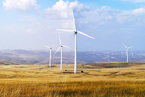 国内风电前三季度发电量超2600亿千瓦时
