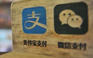 马云宣布:支付宝和微信仅需一步就可相互转账