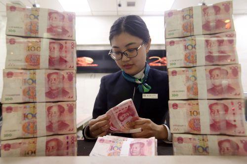 """瑞士银行(UBS)利用""""阴阳账本""""等手段帮客户逃税被法国政府告上法庭"""